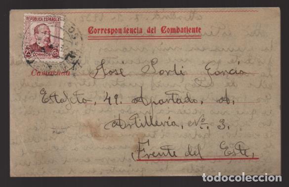 Sellos: MADRID.- S.R.I. CARTA OBSEQUIO DEL S.R.I. AL COMBATIENTES ANTIFASCISTAS-ESTAFETA 49-FRENTE DEL ESTE, - Foto 2 - 208472651