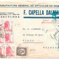 Sellos: 1938 CARTA SOBRE CORREO AÉREO. BARCELONA A FRANCIA. ALEGORÍA DE LA REPÚBLICA 45 CENT X (4) + 5 CENT. Lote 208819585