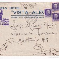 Sellos: UPS 7. TROPAS ITALIANAS. CORREO AEREO. 20 DICIEMBRE 1937. Lote 208822061