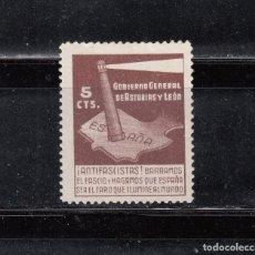 Timbres: GOBIERNO CENTRAL DE ASTURIAS Y LEÓN. 5 CTS. ANTIFASCISTAS BARRAMOS EL FASCIO. Lote 208906648
