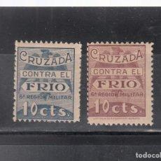 Selos: CRUZADA CONTRA EL FRIO. 2 SELLOS DIVERSOS DE 10 CTS.. Lote 208907392