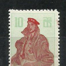 Selos: 9051-MNH** SELLO VIÑETA GUERRA CIVIL CARLISTA REQUETE DIOS PATRIA REY 10 CENTIMOS SPAIN CIVIL WAR,,N. Lote 208924555