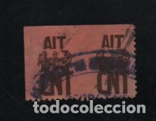 VIÑETA.- C.N.T. A.I.T. S/V,- VARIEDAD.- PAREJA SIN DENTADO VERTICAL- VER FOTO (Sellos - España - Guerra Civil - Viñetas - Usados)