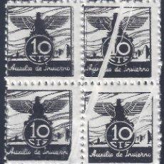 Sellos: VIÑETA AUXILIO DE INVIERNO 1936 GÁLVEZ Nº 5 (BLOQUE DE 4) (VARIEDAD... FUELLES). MNH **. Lote 209002447
