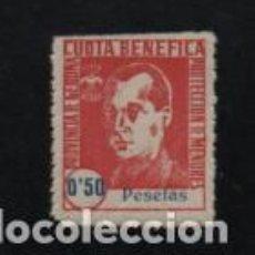 Sellos: GERONA, 50 CTS,- PROTECCION DE MNORES- SOFIMA Nº 17-VER FOTOS. Lote 209015696