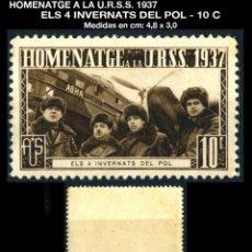 Selos: VIÑETA - HOMENATGE A LA U.R.S.S. 1937 - ELS 4 INVERNATS DEL POL - 10 C - REF915. Lote 209329893