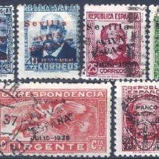 Sellos: SEVILLA 1937. EMISIONES LOCALES PATRIÓTICAS. LOTE DE 10 SELLOS. MH *. Lote 209411358
