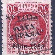 Sellos: SEVILLA 1937. EMISIONES LOCALES PATRIÓTICAS (VARIEDAD...SELLO CON HABILITACIÓN INVERTIDA).. Lote 209417880