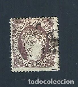 V1-3 FISCAL DERECHOS DE FIRMA VALOR 40 CTS. COLOR CASTAÑO USADO (Sellos - España - Guerra Civil - Locales - Nuevos)
