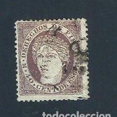 Sellos: V1-3 FISCAL DERECHOS DE FIRMA VALOR 40 CTS. COLOR CASTAÑO USADO. Lote 209629580