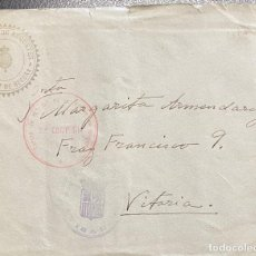 Sellos: ESPAÑA, CARTA CIRCULADA EN EL AÑO 1937. Lote 209654955