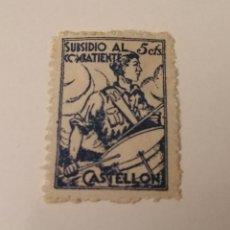 Sellos: CASTELLÓN. SUBSIDIO AL COMBATIENTE. 5 CENTIMOS. ESCASO. Lote 209741876