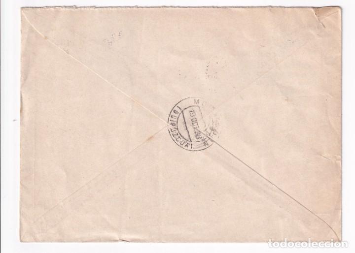Sellos: AUXILIO SOCIAL SOBRE MEMBRETADO. VITORIA A MONDRAGON. 19 OCTUBRE 1938 - Foto 2 - 209814070