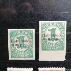 Sellos: ESPAÑA GUERRA CIVIL EDIFIL 677,678 EMITIDOS CON SOBRECARGA EN BALEARES 1938. Lote 223311070