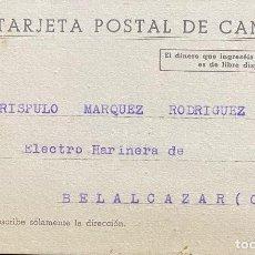 Sellos: ESPAÑA, TARJETA POSTAL CIRCULADA EN EL AÑO 1938. Lote 209997880
