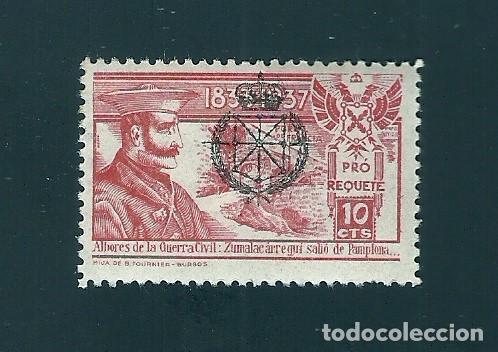V1-6 GUERRA CIVIL REQUETES GALVEZ Nº 14 COLOR CARMIN OSCURO FIJASELLOS. (Sellos - España - Guerra Civil - Viñetas - Nuevos)