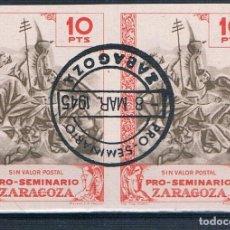 Sellos: ESPAÑA SEMINARIO ZARAGOZA SELLO DOBLE MATASELLADO. Lote 210067536
