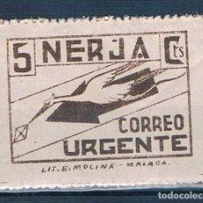 Francobolli: ESPAÑA NERJA CORREO URGENTE MNH**. Lote 210067593