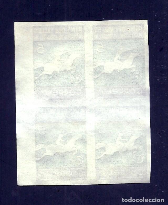 Sellos: V1-4 Guerra Civil PINS DEL VALLES Jornades de Juliol del 36 CORREUS Papel OPACO Fesofi nº 16 sin den - Foto 2 - 210067952