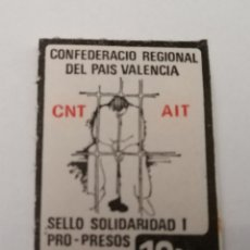Sellos: CONFEDERACIÓ REGIONAL PAÍS VALENCIA. CNT. PRO PRESOS. 10 PTAS. RARO. Lote 210077358