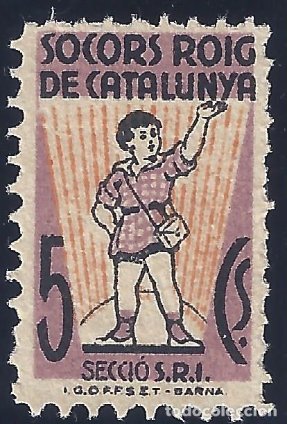 S.R.I. SOCORS ROIG DE CATALUNYA. MNG. (Sellos - España - Guerra Civil - Viñetas - Nuevos)