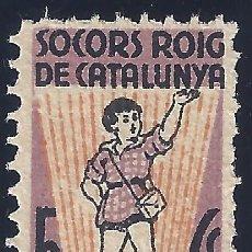 Sellos: S.R.I. SOCORS ROIG DE CATALUNYA. MNG.. Lote 210111561