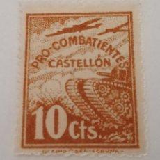Sellos: CASTELLÓN PRO COMBATIENTES 10 CÉNTIMOS. Lote 210268450