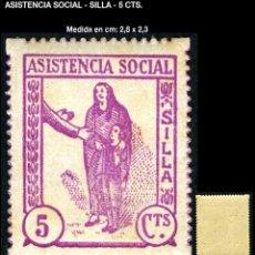 Sellos: VIÑETA - ASISTENCIA SOCIAL - SILLA - 5 CTS. - REF1039. Lote 210332201