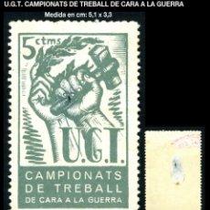Sellos: VIÑETA - U.G.T. CAMPIONATS DE TREBALL DE CARA A LA GUERRA - 5 CTMS.- REF1041. Lote 210332861