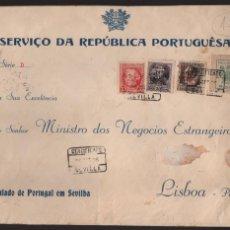 Sellos: CARTA SERVICO DA REPUBLICA PORTUGUESA.- CONSULADO SEVILLA.- VER FOTOS. Lote 210371316