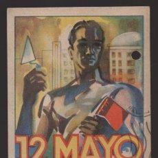 Sellos: CIUDAD UNIVERSITARIA.- 12 DE MAYO- LOTERIA-AÑO 1941- VER FOTO. Lote 210372383