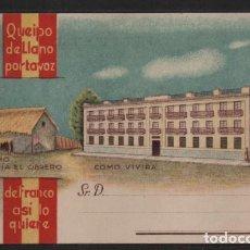 Sellos: CADIZ- POSTAL- ESTABLECIMIENTO CERON- PORTAVOZ QUEIPO DE LLANOS.- VER FOTOS. Lote 210372820