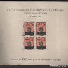 Sellos: LIBERACION DE BARCELONA- 5º ANIVERSARIO- VER FOTO. Lote 210373750