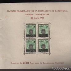 Sellos: LIBERACION DE BARCELONA- 5º ANIVERSARIO- VER FOTO. Lote 210373790