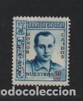 FALAGE ESPAÑOLA- HONOR A NUESTROS CAIDOS- SOBRECARGADO- VER FOTO (Sellos - España - Guerra Civil - Locales - Nuevos)