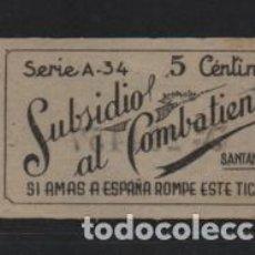 Sellos: SANTANDER- 5 CTS. SUBSIDIO AL COMBATIENTE.- VER FOTO. Lote 210374825