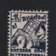 Sellos: SOCORRO ROJO INTERNACIONAL- 1 PTA.- AYUDA- NUEVO- VER FOTO. Lote 210374978