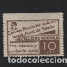Sellos: TOLEDO- 10 CTS. SELLO DE GUERRA.- VER FOTO. Lote 210375122