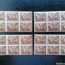 Sellos: ESPAÑA BENEFICIENCIA EDIFIL 30 PAPEL BLANCO 24 SELLOS EN PLIEGOS NUEVOS. Lote 210398951