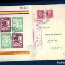 Sellos: C-NC-2 GUERRA CIVIL - SOBRE CIRCULADO DE VINEBRE A BARCELONA CON LA HB DE VINEBRE FESOFI Nº 20.. Lote 210482682
