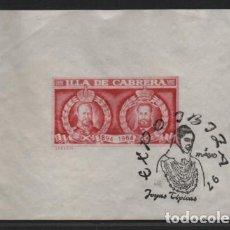 Sellos: ILLA DE CABRERA,- HOJITA SIN DENTAR- VER FOTOS. Lote 210486896
