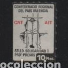 Sellos: C.N.T. A.I.T. 10 PTAS.- PRO- PRESOS- VER FOTO. Lote 210490466