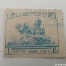 Sellos: MADRID. CONSEJO MUNICIPAL. ARBITRIO SOBRE VENTAS. 1 PESETA. Lote 210519320