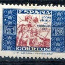Sellos: SERIE EDIFIL 9/11. NUEVA CON FIJASELLOS. 5 CTS COLOR DE LA GOMA ANARANJADA. Lote 210555436