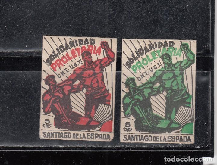 SANTIAGO DE LA ESPADA. 2 SELLOS DE 5 CTS. SOLIDARIDAD PROLETARIA (Sellos - España - Guerra Civil - Locales - Nuevos)