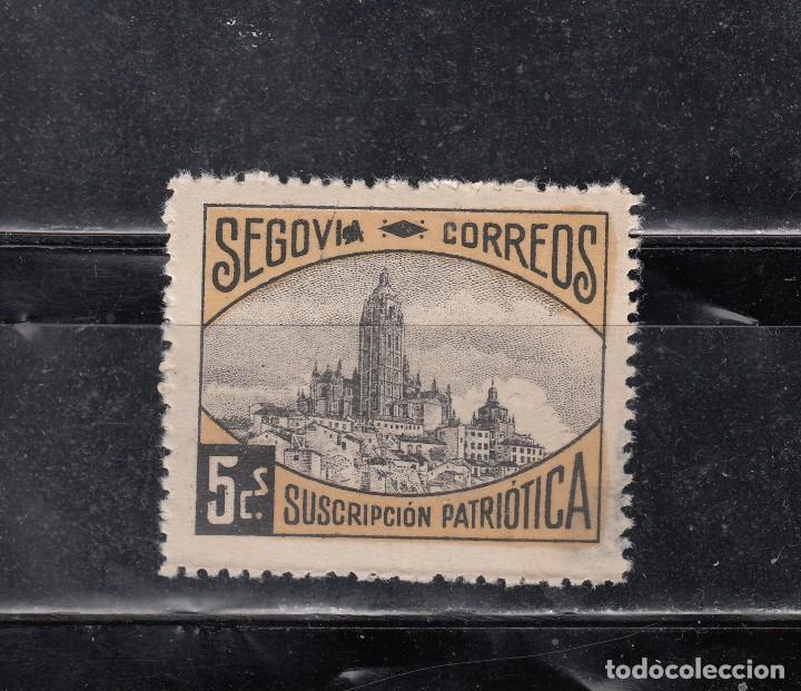 SEGOVIA. SUSCRIPCIÓN PATRIÓTIC. 5 CTS. (Sellos - España - Guerra Civil - Locales - Nuevos)