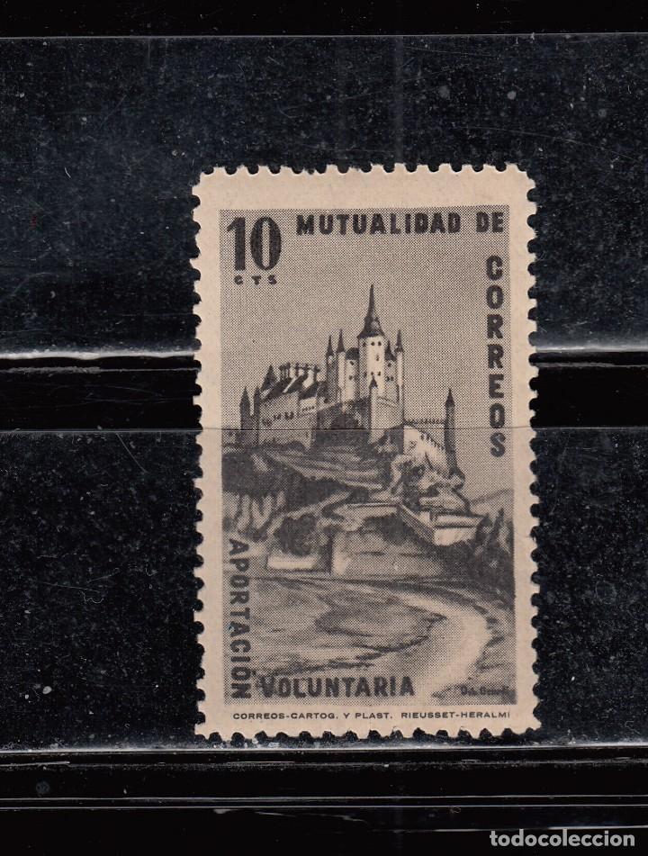 MUTUALIDAD DE CORREOS. 5 CTS. (Sellos - España - Guerra Civil - Beneficencia)