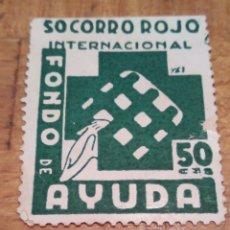Sellos: VIÑETA SOCORRO ROJO INTERNACIONAL 50 CTS.. Lote 210659769