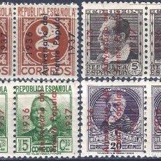 Sellos: ANIVERSARIO DEL FRENTE POPULAR. 1936-1937 (8 SELLOS SOBRECARGADOS). ESCASO ASÍ. MH *. Lote 210688554