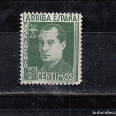 Sellos: JOSE ANTONIO. ARRIBA ESPAÑA. 5 CTS.. SIN NUMERACION AL DORSO. Lote 210728830